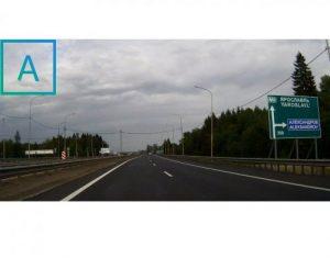 Поставка барьерного ограждения в Ярославль