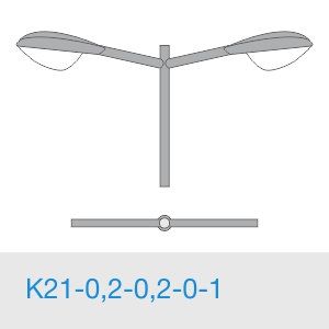 К21-0,2-0,2-0-1 консольный двухрожковый кронштейн