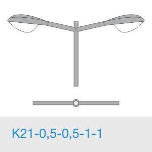 К21-0,5-0,5-1-1 консольный двухрожковый кронштейн