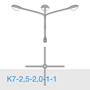 К7-2,5-2,0-1-1 консольный четырехрожковый кронштейн