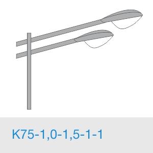 К75-1,0-1,5-1-1 консольный двухрожковый кронштейн