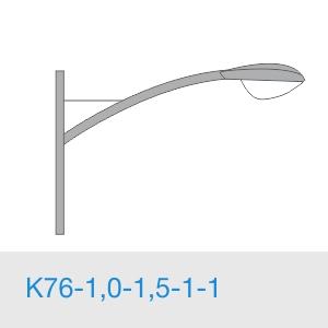 К76-1,0-1,5-1-1 консольный однорожковый кронштейн