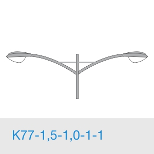 К77-1,5-1,0-1-1 консольный двухрожковый кронштейн