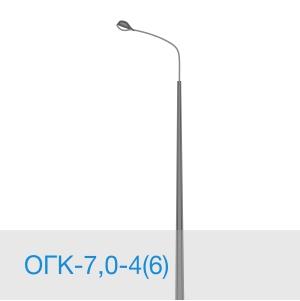 Опора ОГК-7,0-4(6)