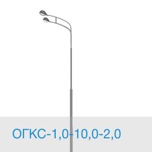 Силовая опора ОГКС-1,0-10,0-2,0