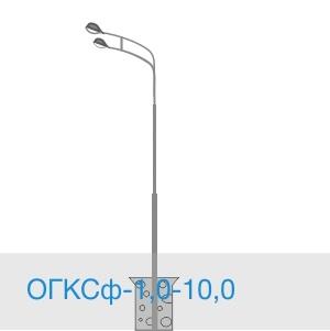 Опора ОГКСф-1,0-10,0