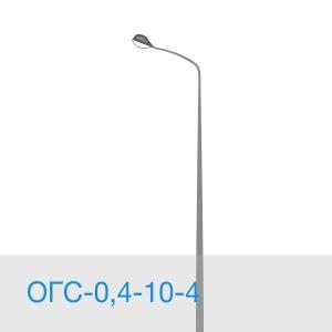 Опора ОГС-0,4-10-4