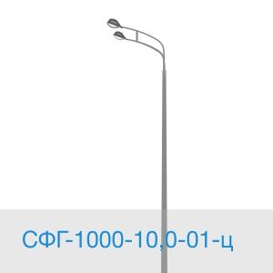 Опора СФГ-1000-10,0-01-ц