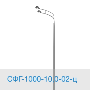 Опора СФГ-1000-10,0-02-ц
