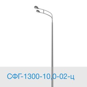 Опора СФГ-1300-10,0-02-ц