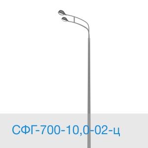 Опора СФГ-700-10,0-02-ц