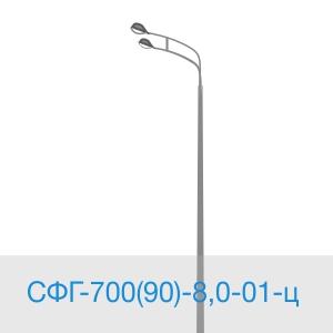 Опора СФГ-700(90)-8,0-01-ц