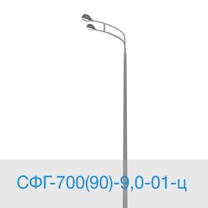 Опора СФГ-700(90)-9,0-01-ц