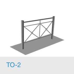 Тротуарное ограждение ТО-2