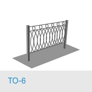 Тротуарное ограждение ТО-6