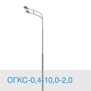 Силовая опора ОГКС-0,4-10,0-2,0