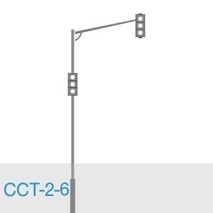 Стойка светофорная трубная ССТ-2-6
