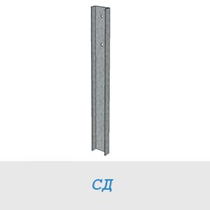 СД-1 (шв16 гк 1680мм)